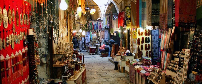 Bazaar Street of Jerusalem