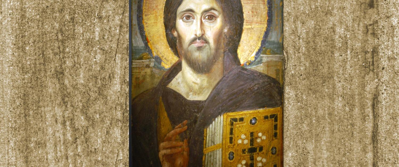 Christ The Pantocrator - Sinai